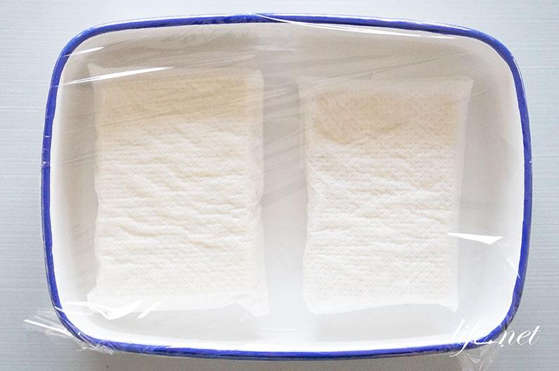 ガッテンの塩麴豆腐のレシピ。チーズに変身する!