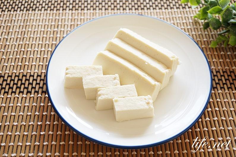 ガッテンの塩麴豆腐のレシピ。チーズ風に変身する!