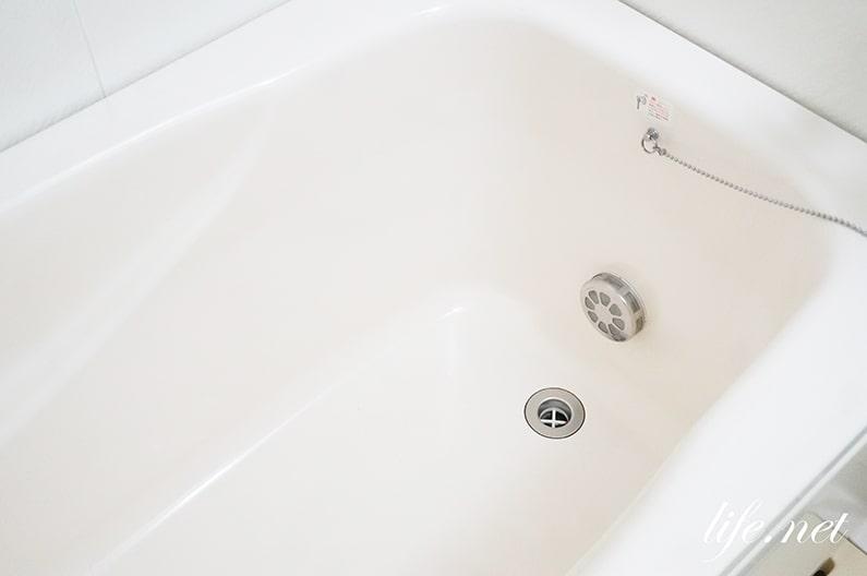 あさイチの浴槽追いだき配管の掃除の仕方。過炭酸ナトリウムで。
