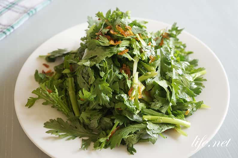 あさイチの春菊サラダのレシピ。簡単!桜エビとごま油で絶品に。