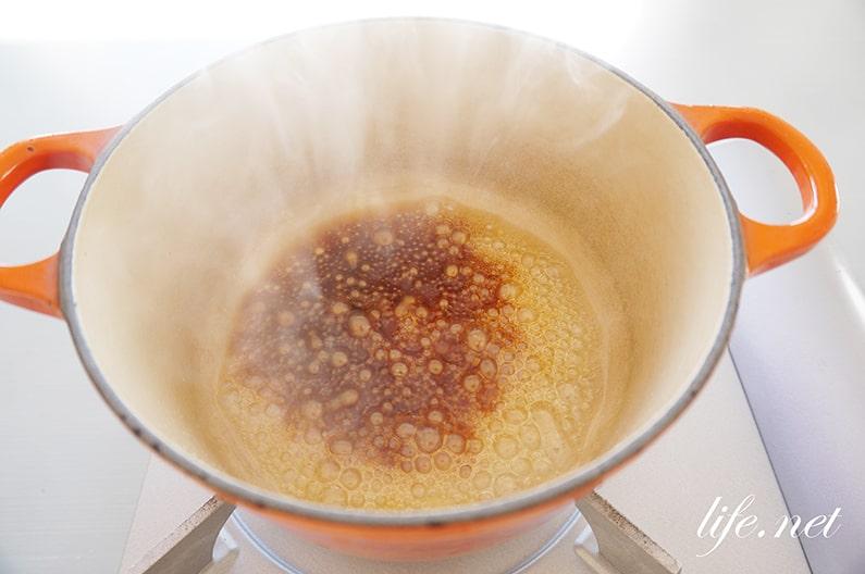 志麻さんの豚バラ肉のキャラメル煮のレシピ。沸騰ワード10で話題。