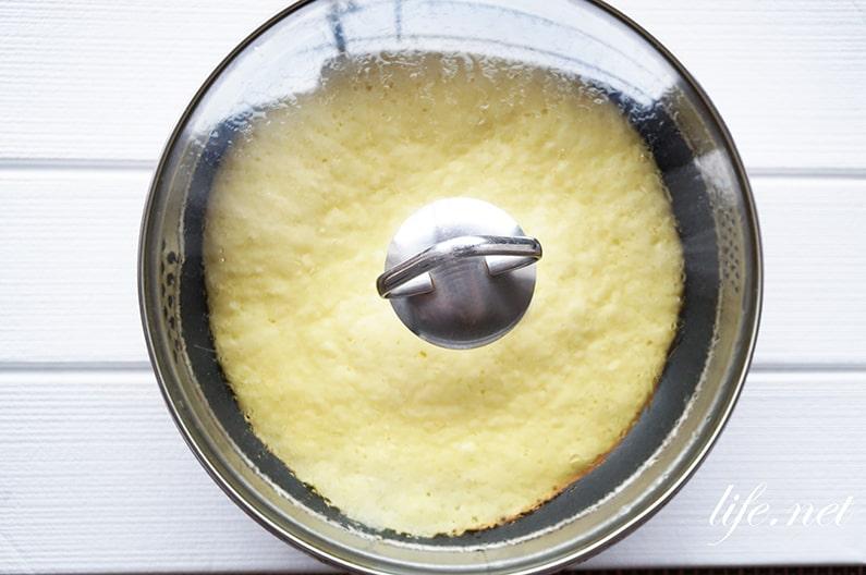 フライパン伊達巻の作り方。平野レミさんの簡単レシピ。