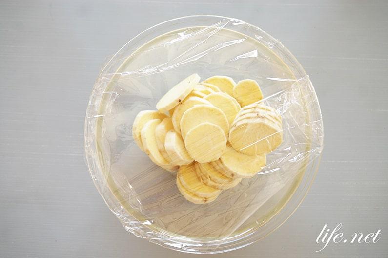 ごごナマのおせちの栗きんとんのレシピ。電子レンジで簡単。