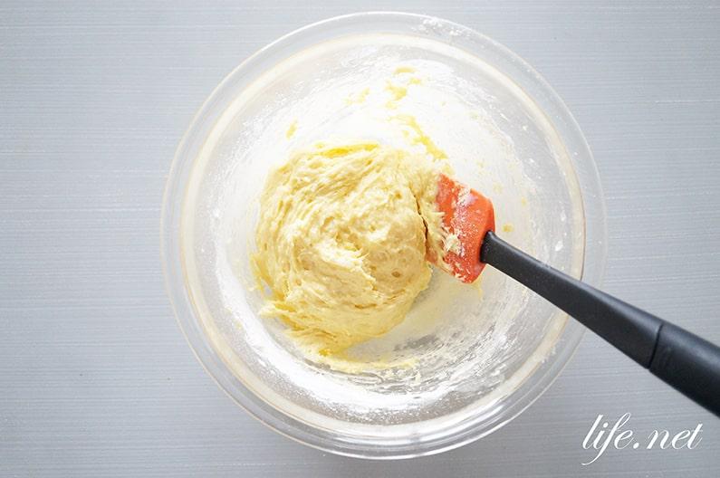 あさイチの餅パンケーキのレシピ。厚焼きホットケーキの作り方。