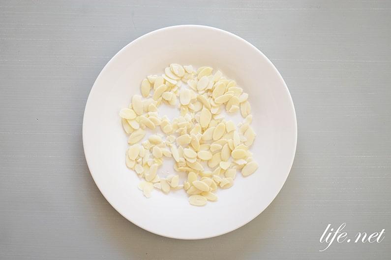 電子レンジ田作りの簡単レシピ。アーモンドとレーズンの田作り。