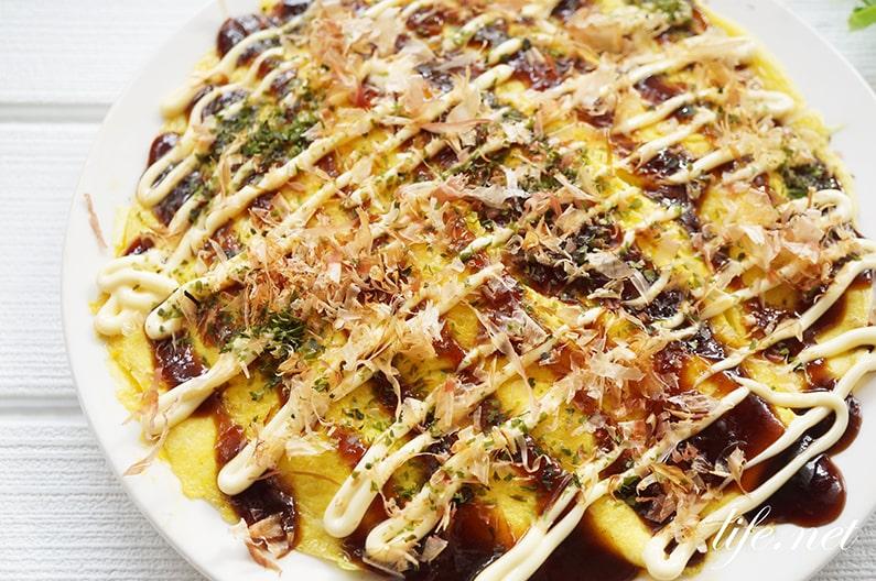 あさイチのレンチンお好み焼き風のレシピ。キャベツと豚バラ肉で!