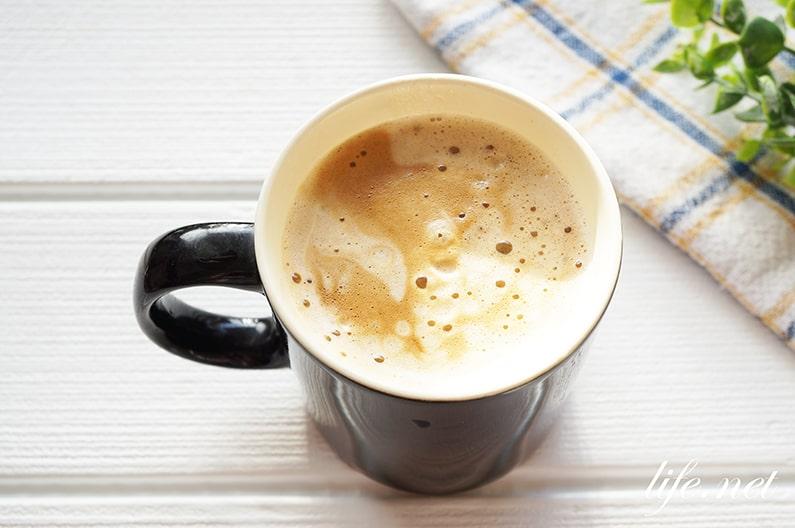 緑茶コーヒーダイエットの方法と効果。ヒルナンデスで話題に。