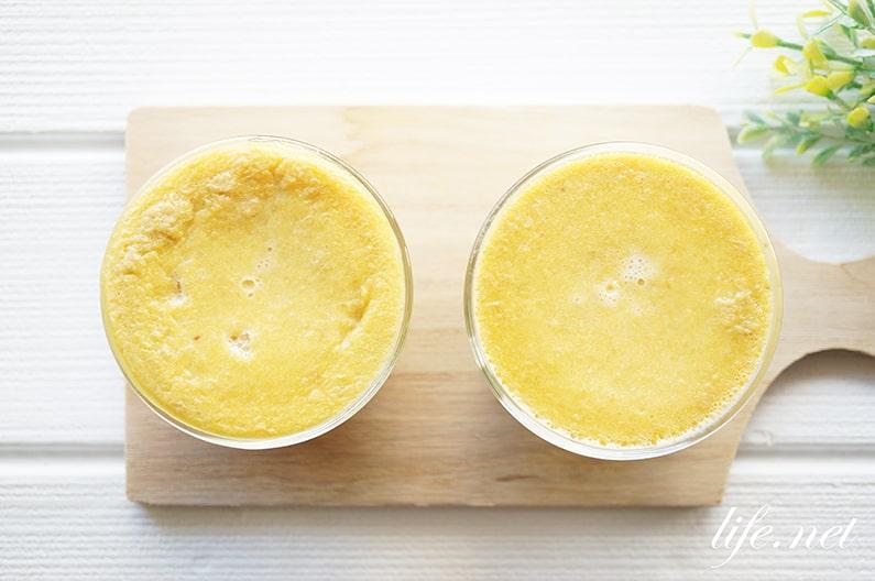 里芋プリンのレシピ。里芋ペーストで簡単。