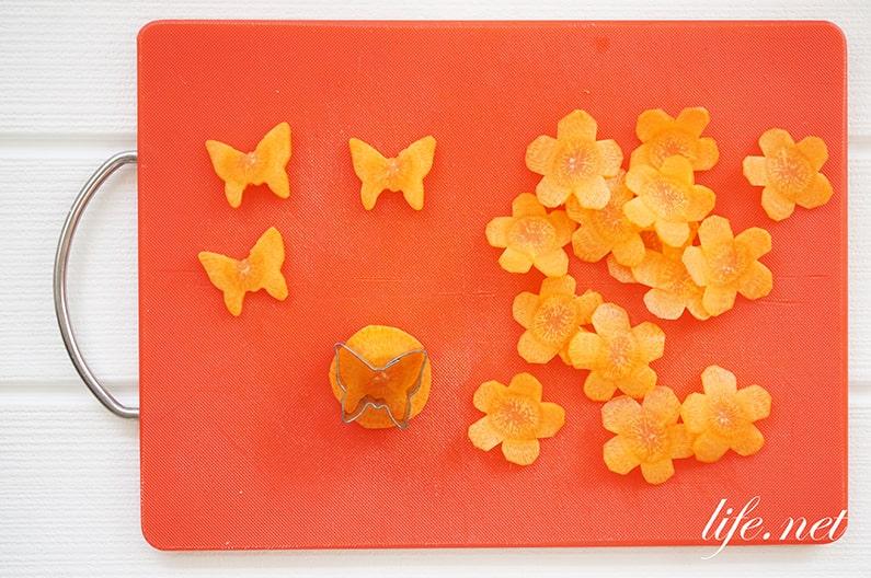 柚子入り紅白なますの作り方。平野レミさんの子供に人気のレシピ。