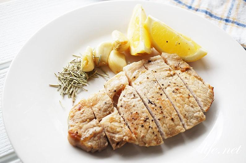 志麻さんの豚肉とにんにくのレモンローストのレシピ。絶品です。