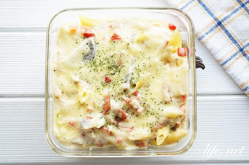 里芋ペーストで作るグラタンのレシピ