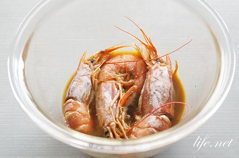おせちの海老のうま煮のレシピ。電子レンジで簡単!海老の煮付け。