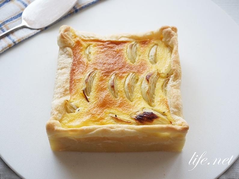 志麻さんの玉ねぎのタルトのレシピ。キッシュ風に楽しめる!
