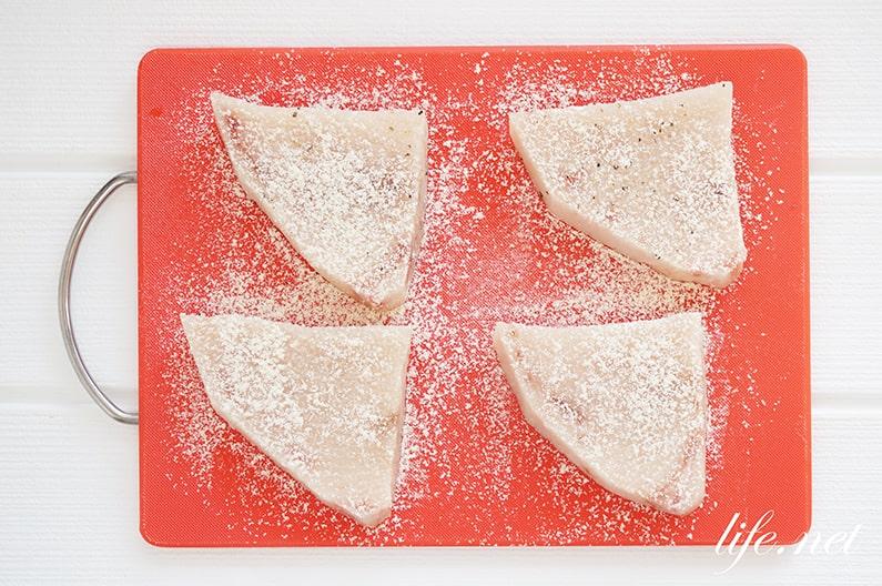 志麻さんのメカジキのソテー、ブロッコリーソースのレシピ。