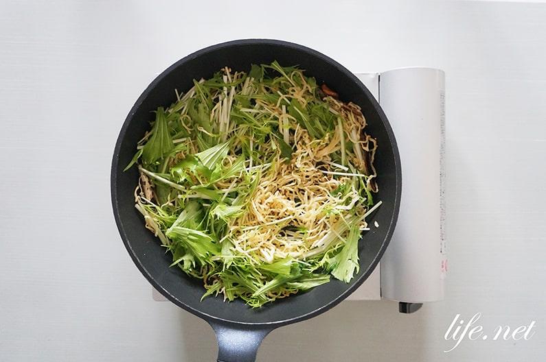大原千鶴さんの切り干し大根のペペロンチーノのレシピ。きょうの料理で紹介。