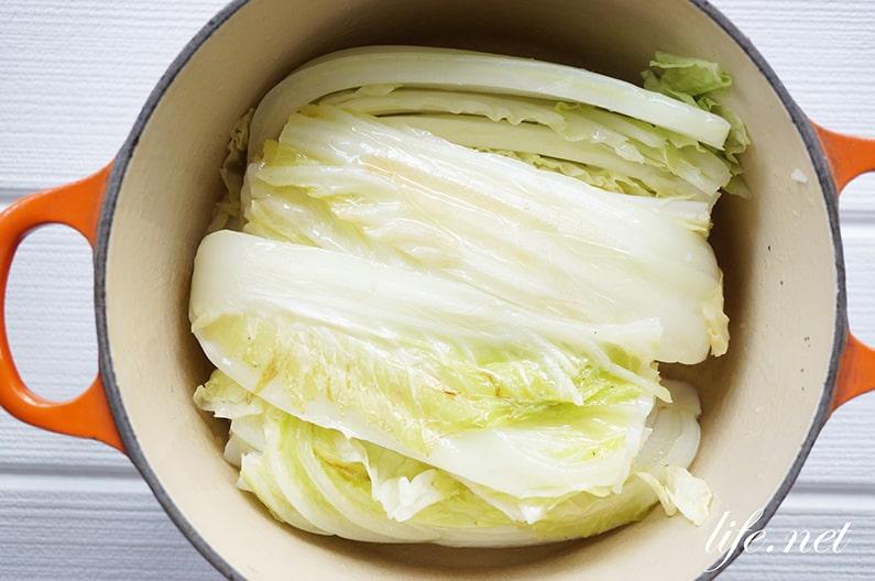 ガッテンの白菜の蒸し煮のレシピ。白菜エチュベの作り方。