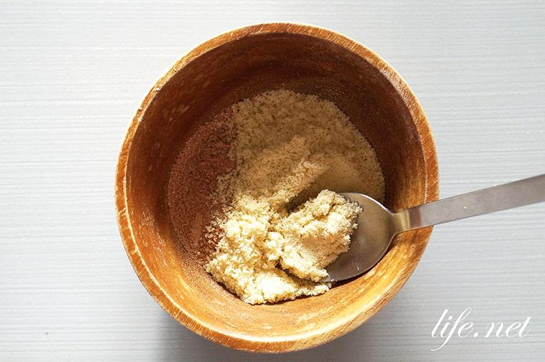 即痩せ高野豆腐パウダーのレシピとダイエット効果。ヒルナンデスで話題。