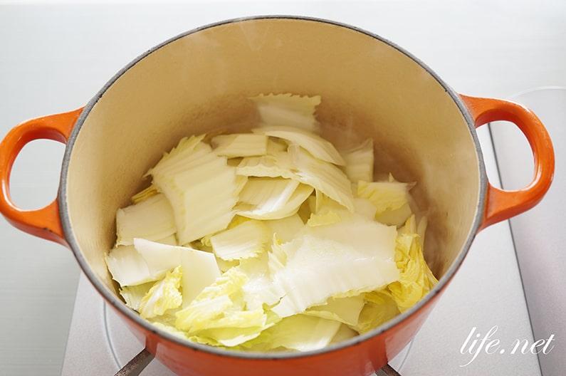 ガッテンの白菜のクリーム煮のレシピ。生クリームで絶品に。