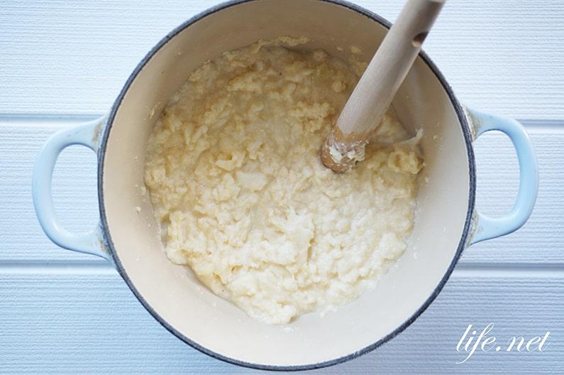 アリゴのレシピ。マッシュポテトとチーズの伸びるフランス料理。