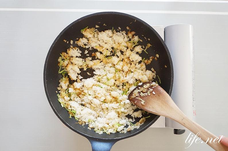 『天気の子』のり塩巣ごもりチャーハンのレシピを作ってみた【再現】