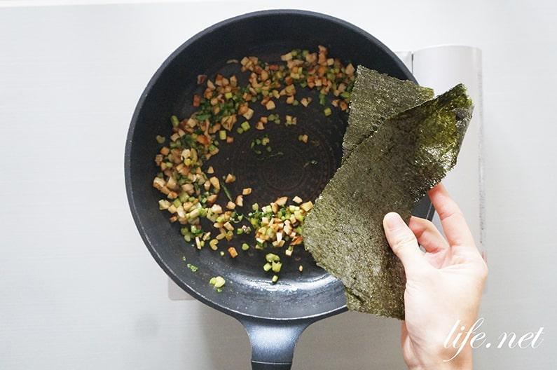 家事ヤロウのちくわふりかけのレシピ。和田明日香さんの作り方。