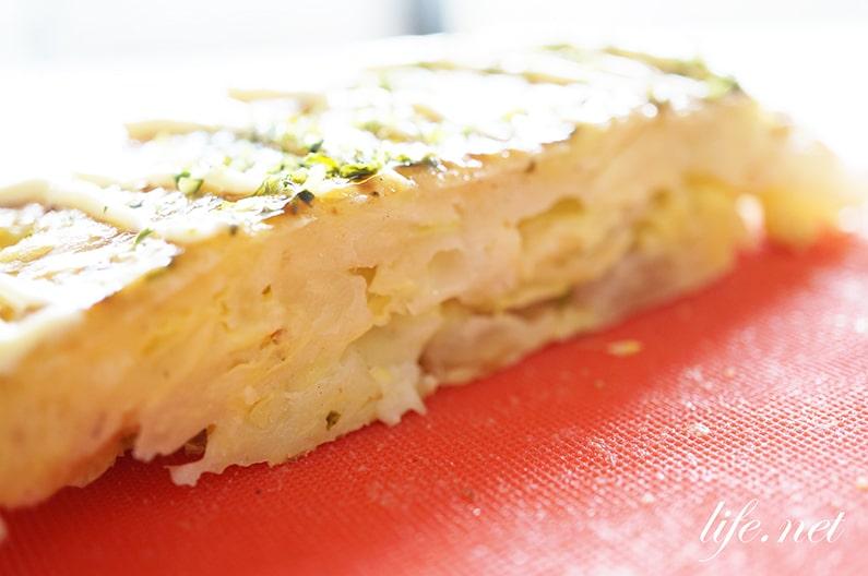 ガッテンの白菜お好み焼きのレシピ。新食感!