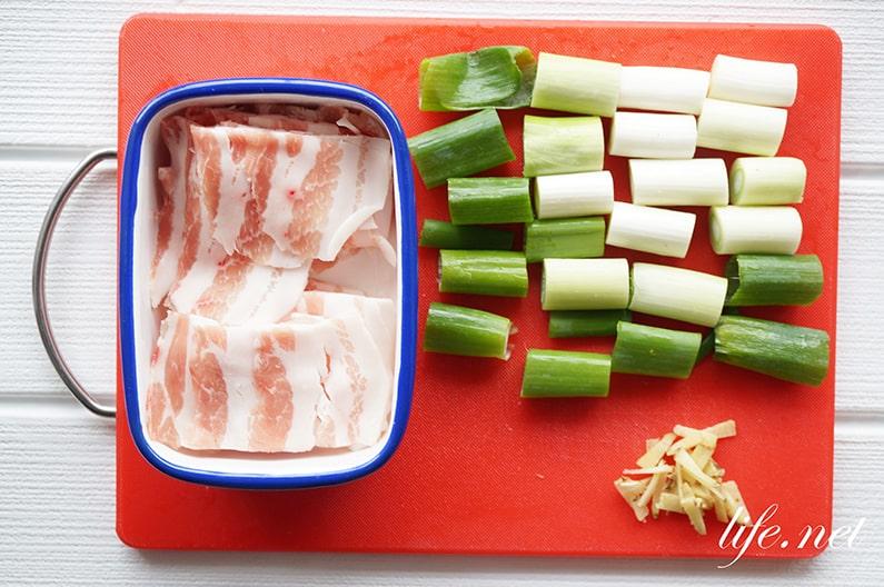 相葉マナブの里芋と豚バラの炊き込みご飯のレシピ。絶品里芋ご飯。