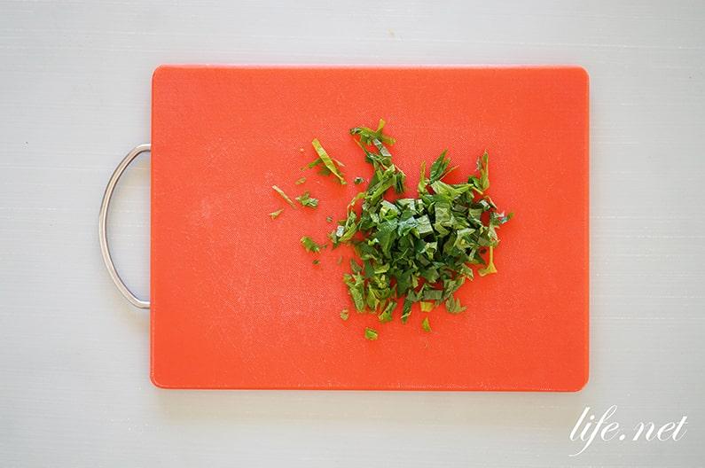 志麻さんのピーマンの米詰めのレシピ。沸騰ワード10で話題。