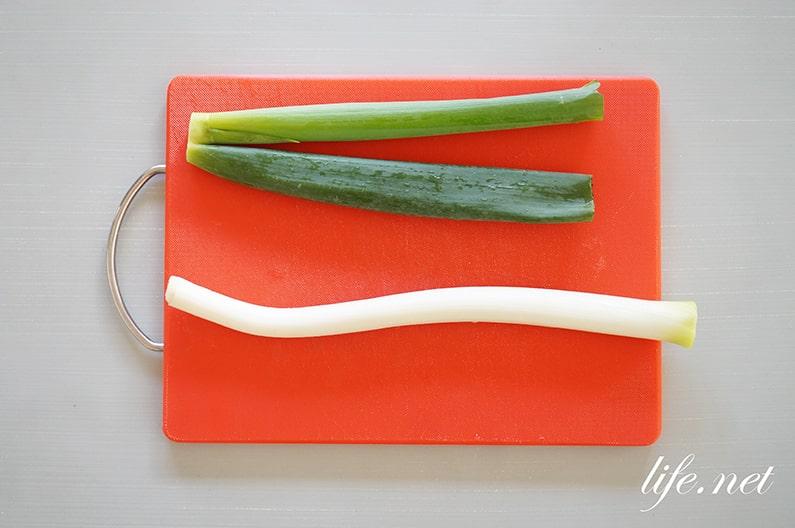 あさイチのねぎまのお椀の作り方。無限ネギのレシピ。