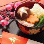 あさイチの揚げ餅の中華風雑煮のレシピ。