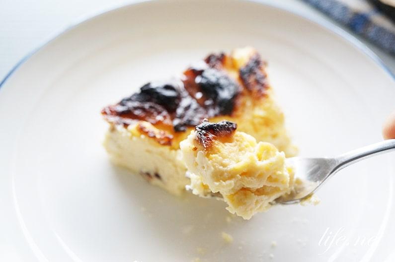 山本ゆりさんのバスク風チーズケーキのレシピ。トースターで簡単。