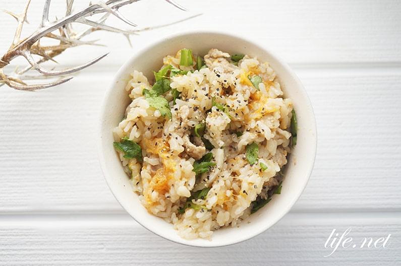 柿と豚バラ肉の炊き込みご飯の作り方。平野レミさんのレシピ。