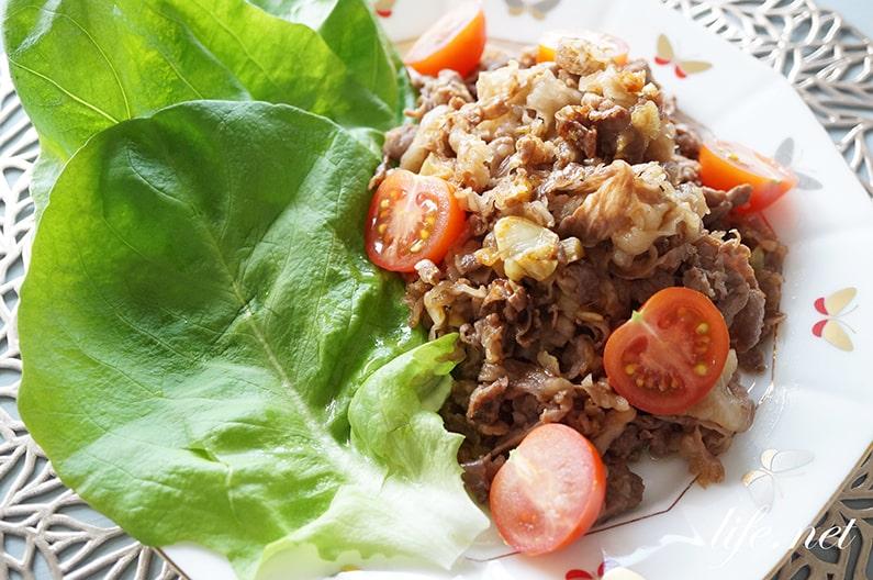 平野レミさんのバカのアホ炒めのレシピ。牛肉のにんにく醤油炒め。