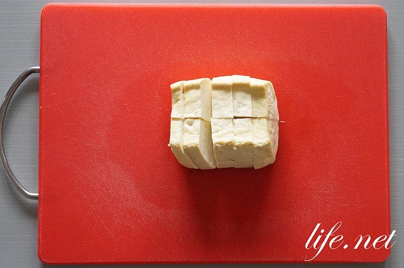 家事ヤロウの豆腐ベーコン巻き串のレシピ。おつまみにもおすすめ。
