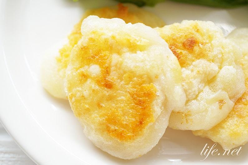 山本ゆりさんの餅チーズのレシピ。レンジとフライパンでサクサクに。