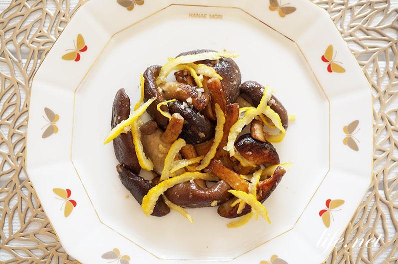 平野レミさんのしいたけの塩麴柚子炒め。NHK早業レシピで話題。