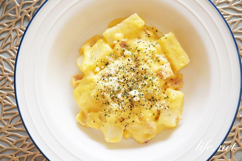 家事ヤロウの餅ボナーラのレシピ。リュウジさんのカルボナーラ風。