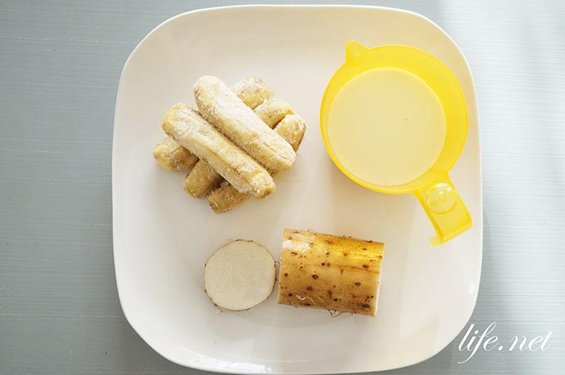 ガッテン!長芋ジュースのレシピ。便秘解消に効果的な食べ方も紹介。