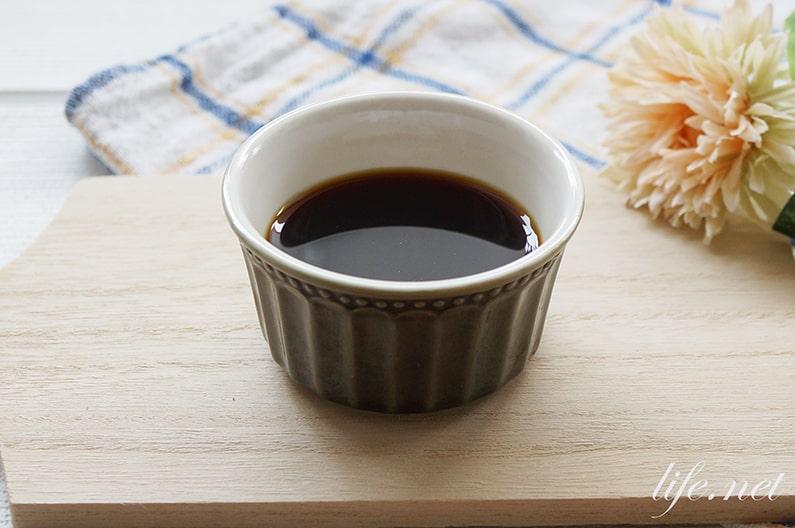 ソレダメの低糖質ポン酢のレシピ。しゃぶしゃぶや鍋のつけだれに。
