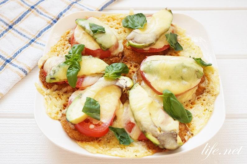 平野レミさんのコロッケチーズピザのレシピ。生地なしトリオピザ。
