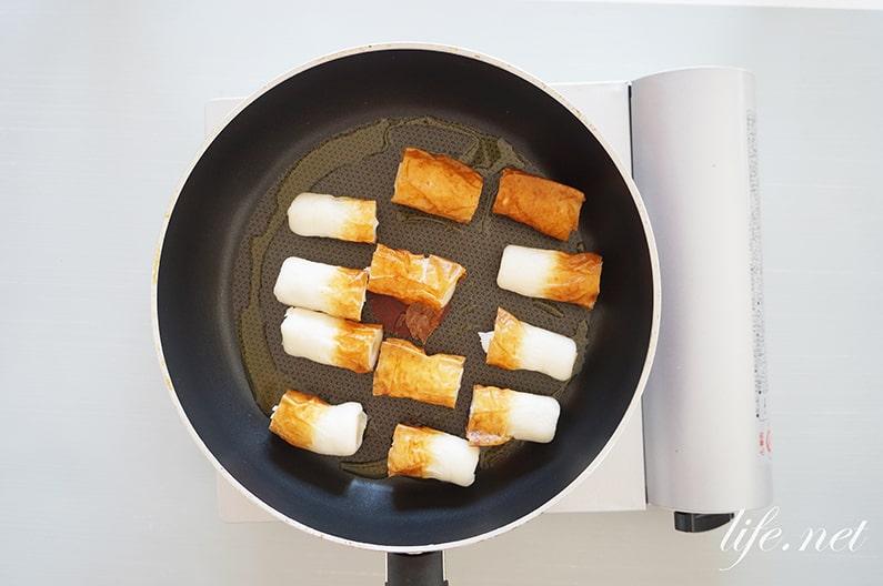 家事ヤロウの餅ちくわのレシピ。ちくわの穴に餅を詰めて焼くだけ。