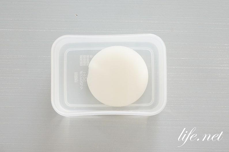家事ヤロウの卵かけ餅のレシピ。卵かけご飯風、TKM。