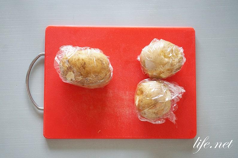 平野レミさんの食べればコロッケのレシピ。パン粉不使用で簡単!