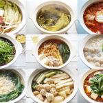 鍋の人気レシピ10品まとめ。おすすめの定番つゆから変わり種まで。