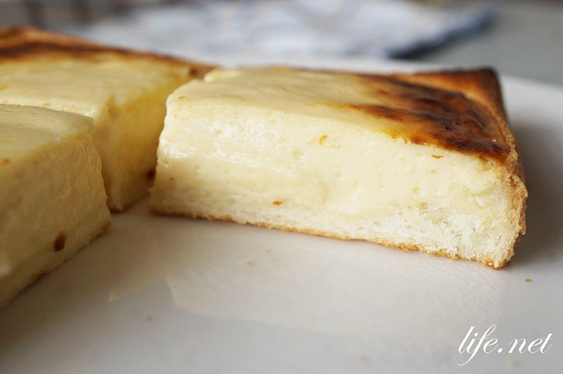 家事ヤロウのバスクチーズケーキトーストのレシピ。乗せて焼くだけ!