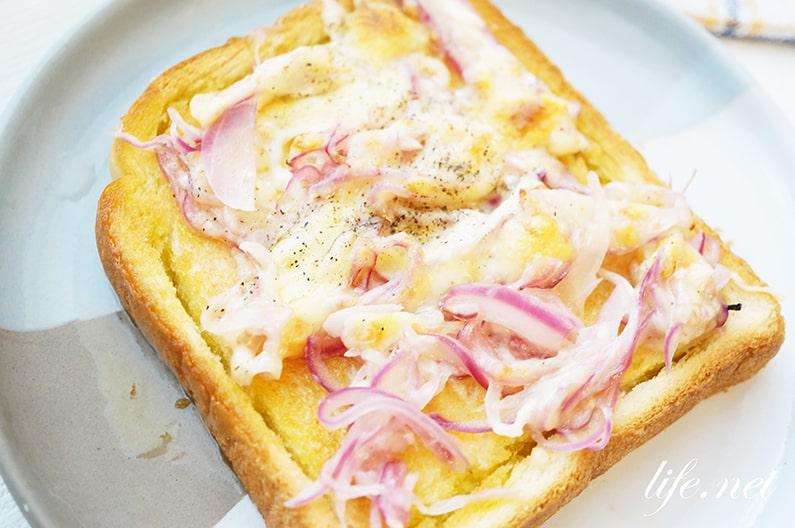 紫玉ねぎの酢漬けトーストのレシピ