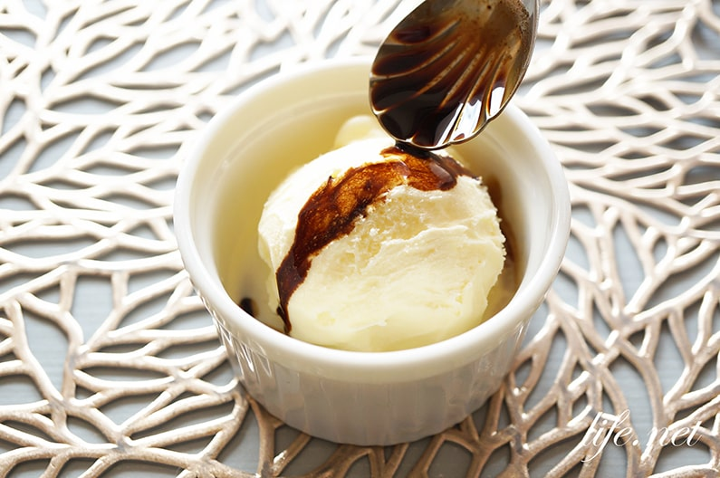 あさイチの苦味ソースのレシピ。味の深みがアップする調味料。