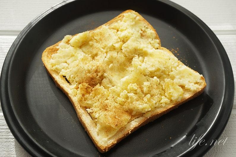 焼き芋トーストのレシピ