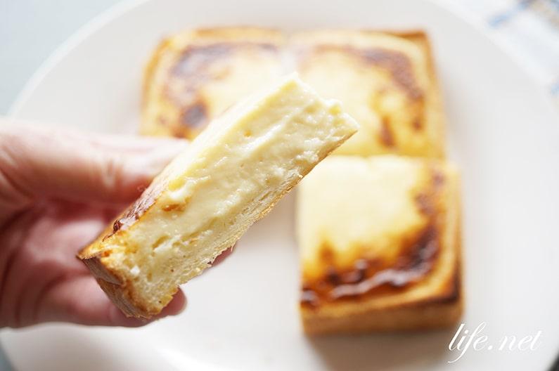 トーストのレシピ品まとめ。人気の簡単なアレンジメニューも紹介。