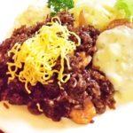 男子ごはんのえびめしのレシピ。岡山県のご当地料理。